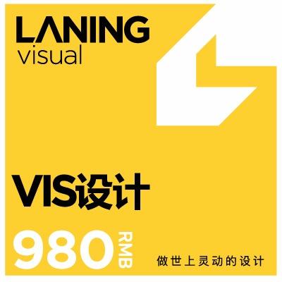 vi设计企业VI设计餐饮VI系统设计VIS设计vi视觉识别