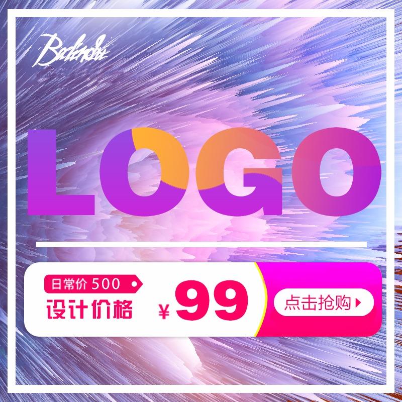LOGO设计定制服务/品牌设计/套