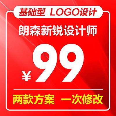 影视传媒贸易酒店旅游家居农业母婴卡通字体logo商标志设计