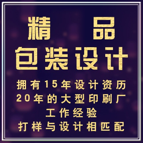 【开业钜惠】食品/白酒/茶/化妆品/饮料/月饼/保健品/日用