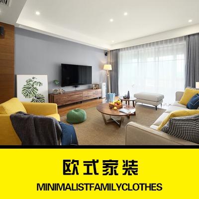 室内设计/家装/别墅/自建房设计美式/中式/欧式/现代/宜家