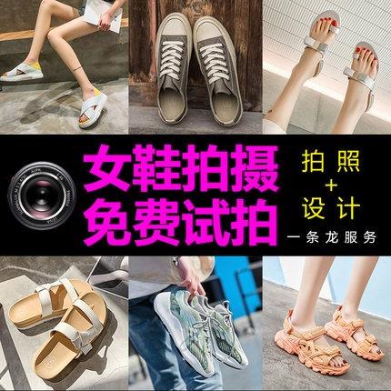 女鞋摄影鞋子网红风模特外景拍摄产品主图视频男鞋童鞋外模拍照