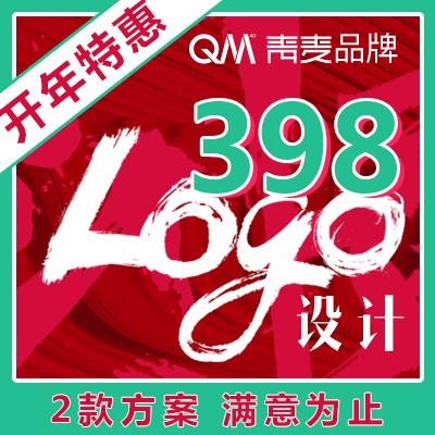 青麦品牌 企业公司品牌logo设计图文原创标志商标logo图