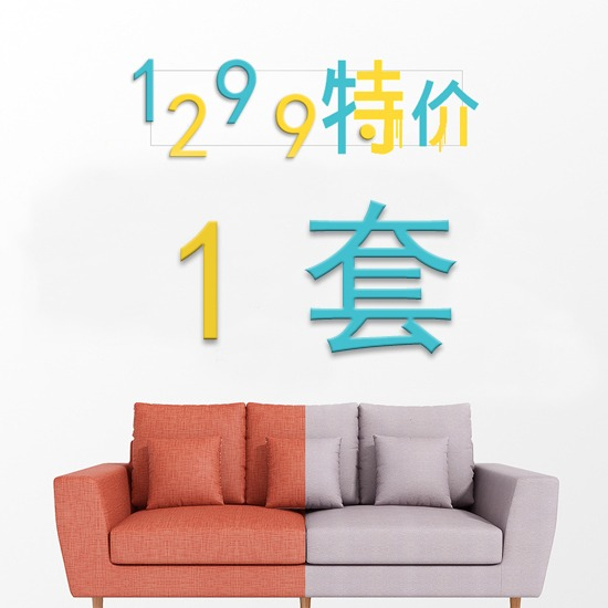 家装设计师个人/家装效果图/家装设计图/小户型装修效果图设计