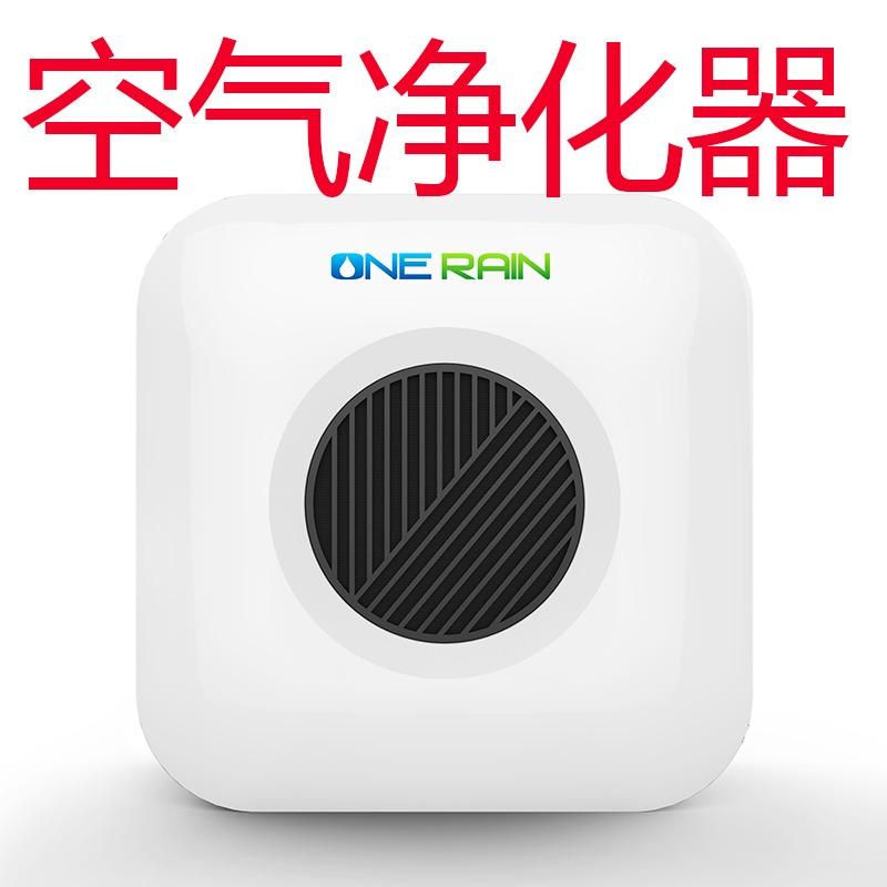 工业设计外观设计产品设计智能家电智能家居空气净化器