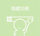 儿童摄影行业LOGO设计 yi-设计第十八戒高级会员  投标-猪八戒网