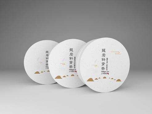 福建省龙岩市第三届旅游商品创意设计大赛 圈子设计 投标-猪八戒网