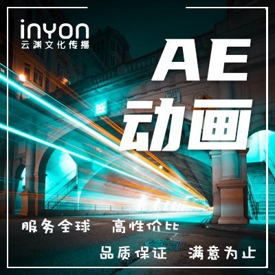 AE 动画 电商科普投资理财邀请函H5晚宴会展大数据特效MG设计