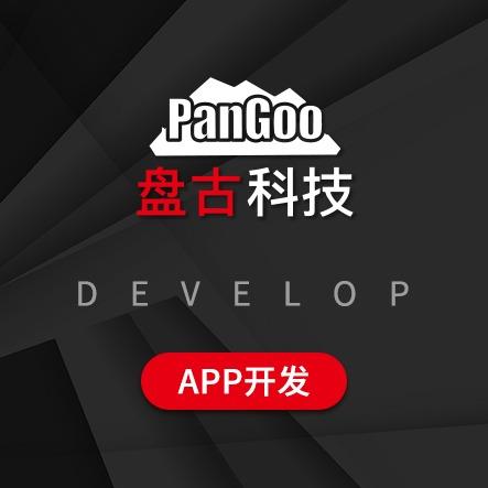 APP开发|app开发公司|app软件开发|定制开发APP