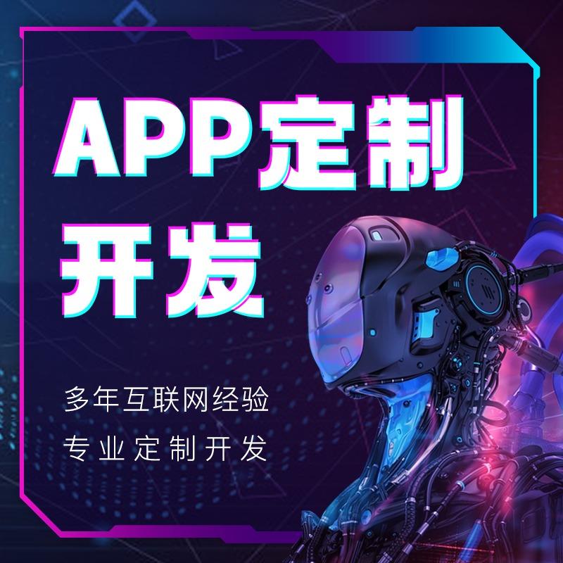 【创胜网络】App小程序定制开发│企业内部学习考试平台app