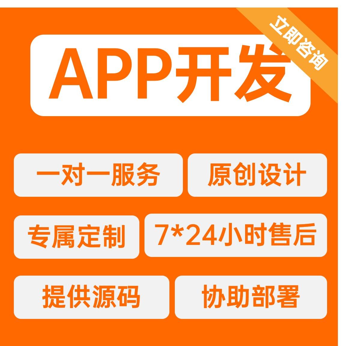 大学职业教育APP教育培训教育软件商城分销微信商城APP开发