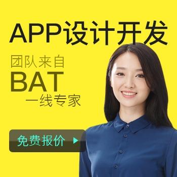 电商APP直播类APP网约车区块链社区社交app商城源码