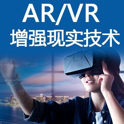 VR/AR游戏开发 体感游戏开发 vr软件vr场景拍摄制作