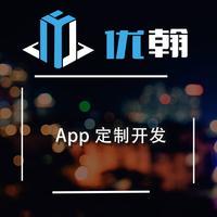 【APP定制开发】游戏应用/聊天社交/旅游出行APP定制开发