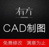 CAD装修施工图店铺建筑餐饮家装文化墙【专业团队满意为止】