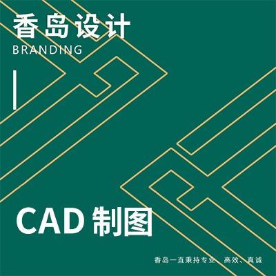 【CAD制图】农业 机械设计 /电工 机械设计 /工程 机械设计 效果图