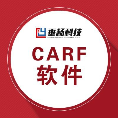 汽车生产线三维建模服务/carf 软件 销售