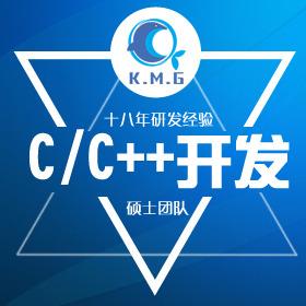 软件开发C/C++QTMFClinuxwindow桌面