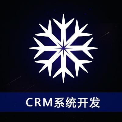 CRM项目订单/客户关系管理系统/OA系统/办公系统定制开发