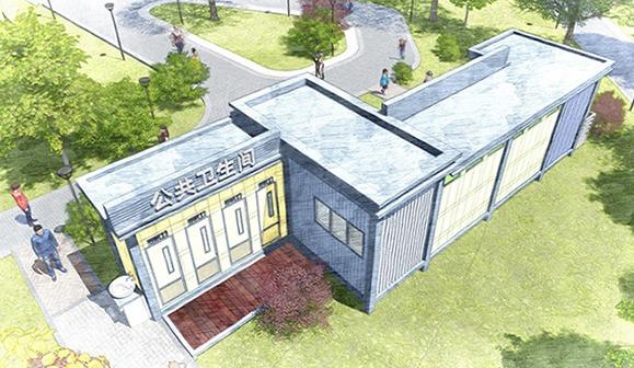 公共厕所设计(城市商业区、旅游景区)
