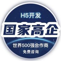 智慧党建 H5开发  VR党建展示信息平台基层管理党员学习小程序