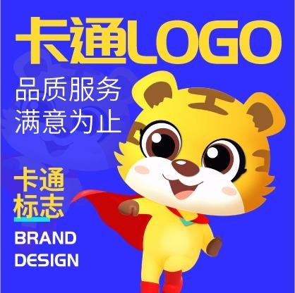 卡通logo设计吉祥物IP形象打造表情包文创教育餐饮品牌企业