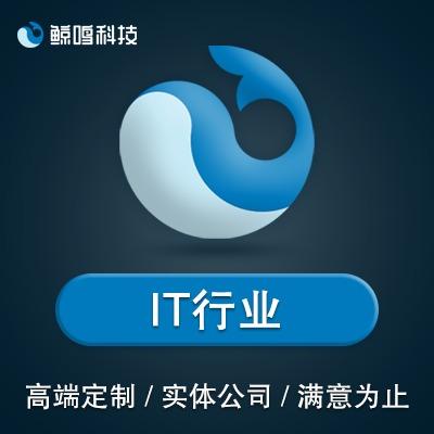 大数据/5G/区块链/国内外/公众号/微信小程序开发/微商城