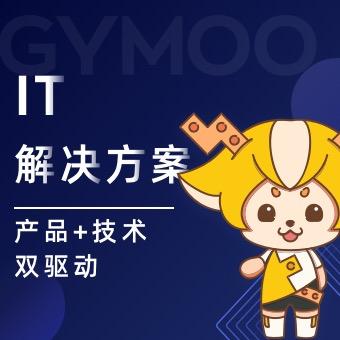 APP小程序H5网站建设定制开发制作系统外包深圳龙华广州东莞