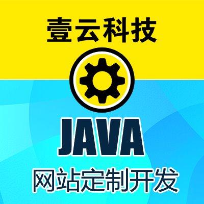 总部集团公司大型企业国际品牌政府机构上市公司 网站 建设 开发 设计