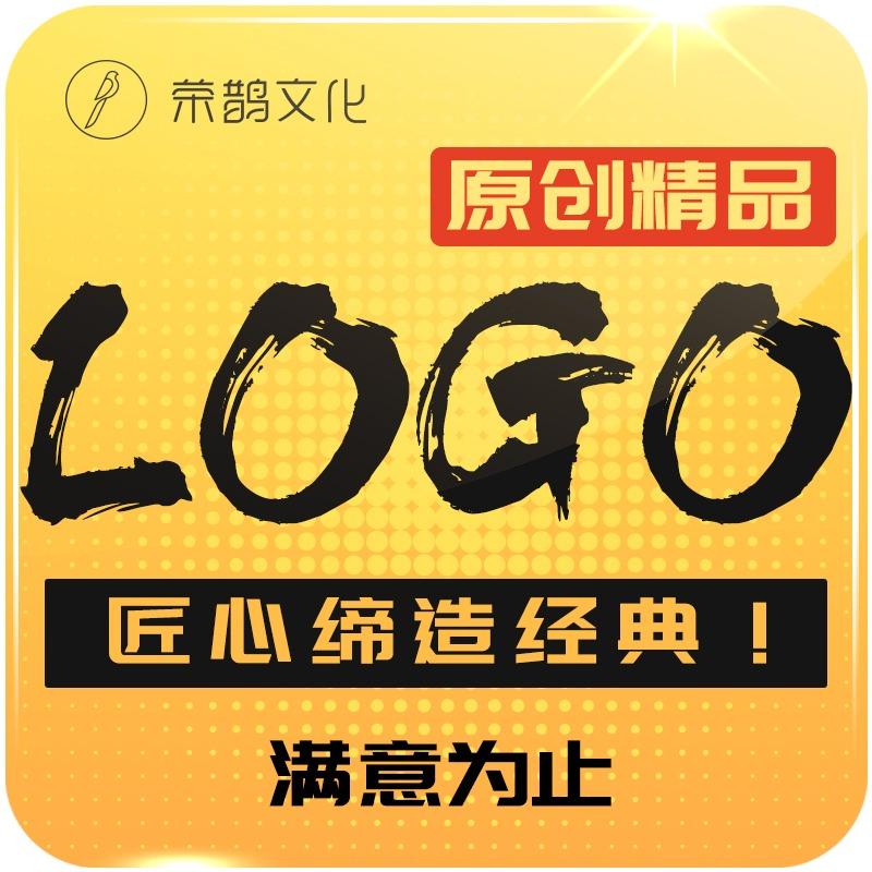 【荣鹊】<hl>LOGO</hl>设计商标标志设计卡通<hl>logo</hl>设计字体设计餐饮