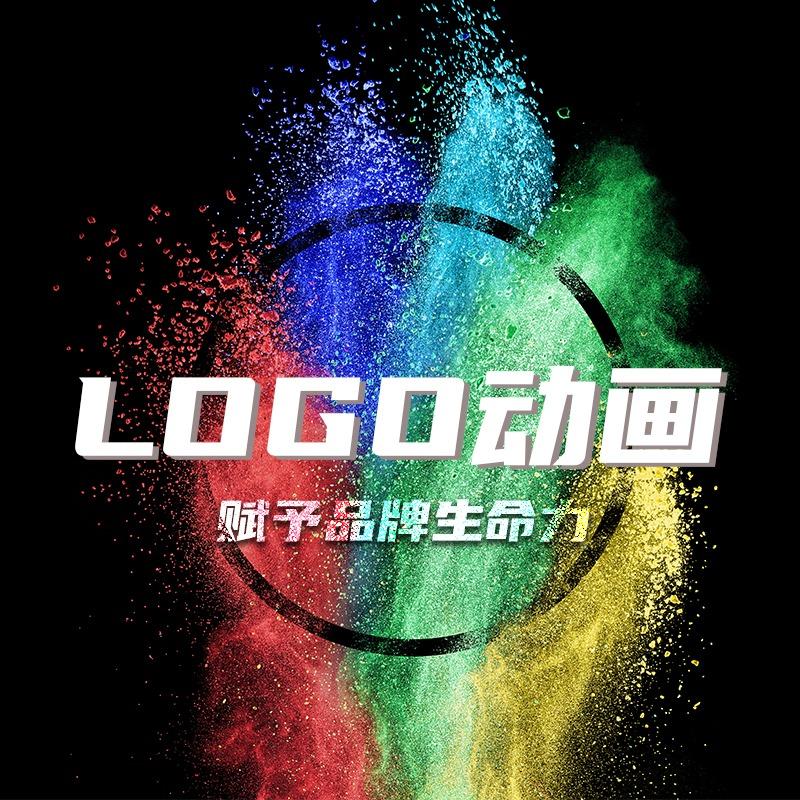 LOGO动画企业产品形象标志商标热烈大气动态logo设计演绎