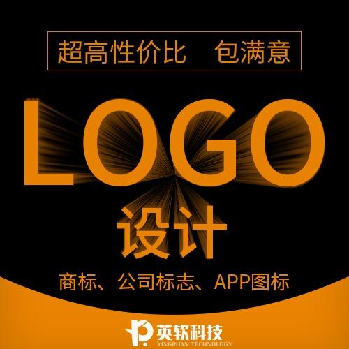 实力原创设计商标LOGO设计公司LOGO设计标志英文字商标设