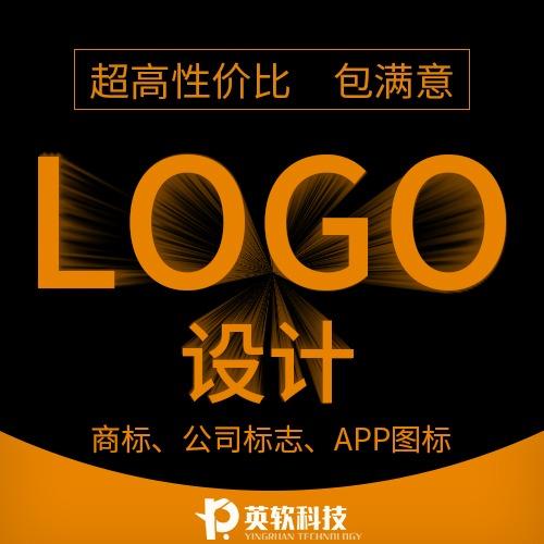 LOGO设计 品牌设计 标识设计
