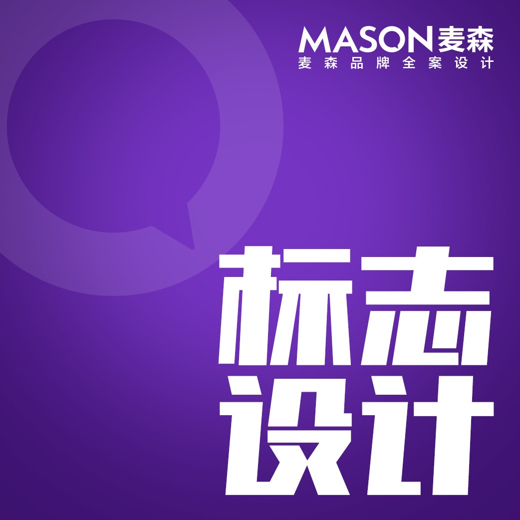 【麦森品牌】LOGO金融医疗工业教育餐饮标志logo商标设计