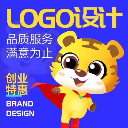 标志logo设计商标企业公司餐饮美容酒店创意动态定制高端教育