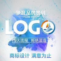 公司品牌企业餐饮字体英文原创卡通LOGO设计商标设计标志设计