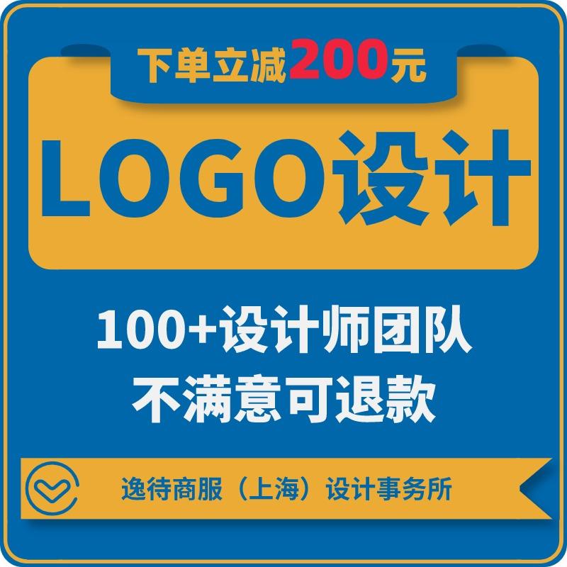 餐饮logo设计策划企业字体设计LOGO设计门店商标标志图形