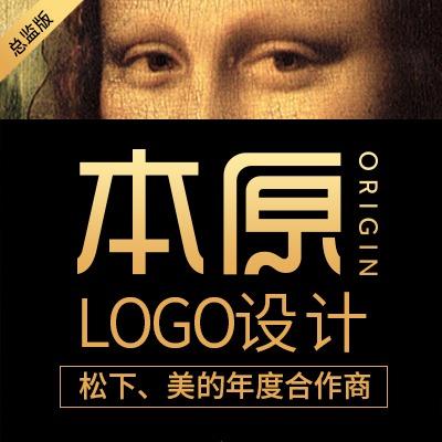 集团企业 logo 设计金融科技环保智能设备医疗通信电子商标设计