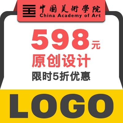 LOGO设计标志商标字体设计企业LOGO设计食品餐饮服饰VI