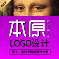 公司logo设计医疗科技餐饮教育培训品牌英文标志图形商标设计