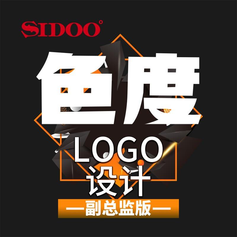 色度图形卡通logo设计企业标志设计餐饮品牌LOGO商标设计