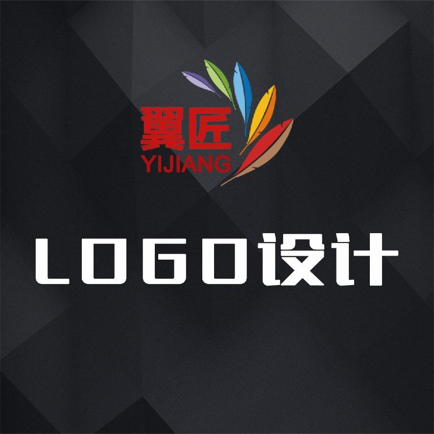翼匠图标取名LOGO设计公司品牌商标标志注册卡通logo设计
