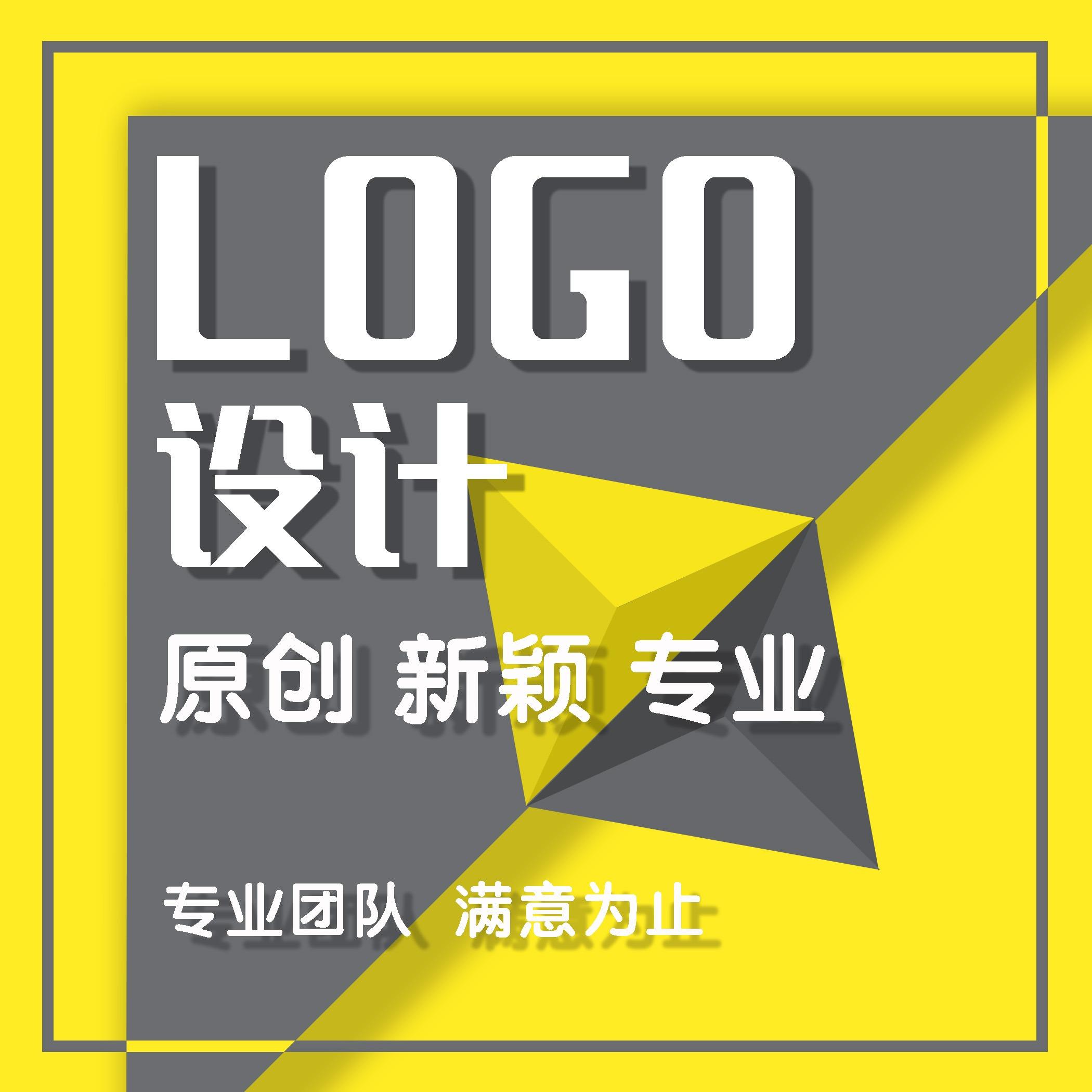 【LOGO设计】原创标识品牌企业餐饮图文标志字体设计
