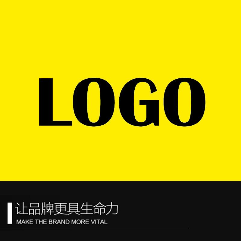 公司企业logo设计标志商标vi设计卡通logo包装设计标签