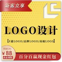 企业LOGO设计图片动态卡通原创logo设计标志字体商标设计