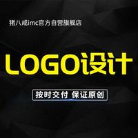 logo设计 品牌公司LOGO企业设计商标标志设计副总监操刀