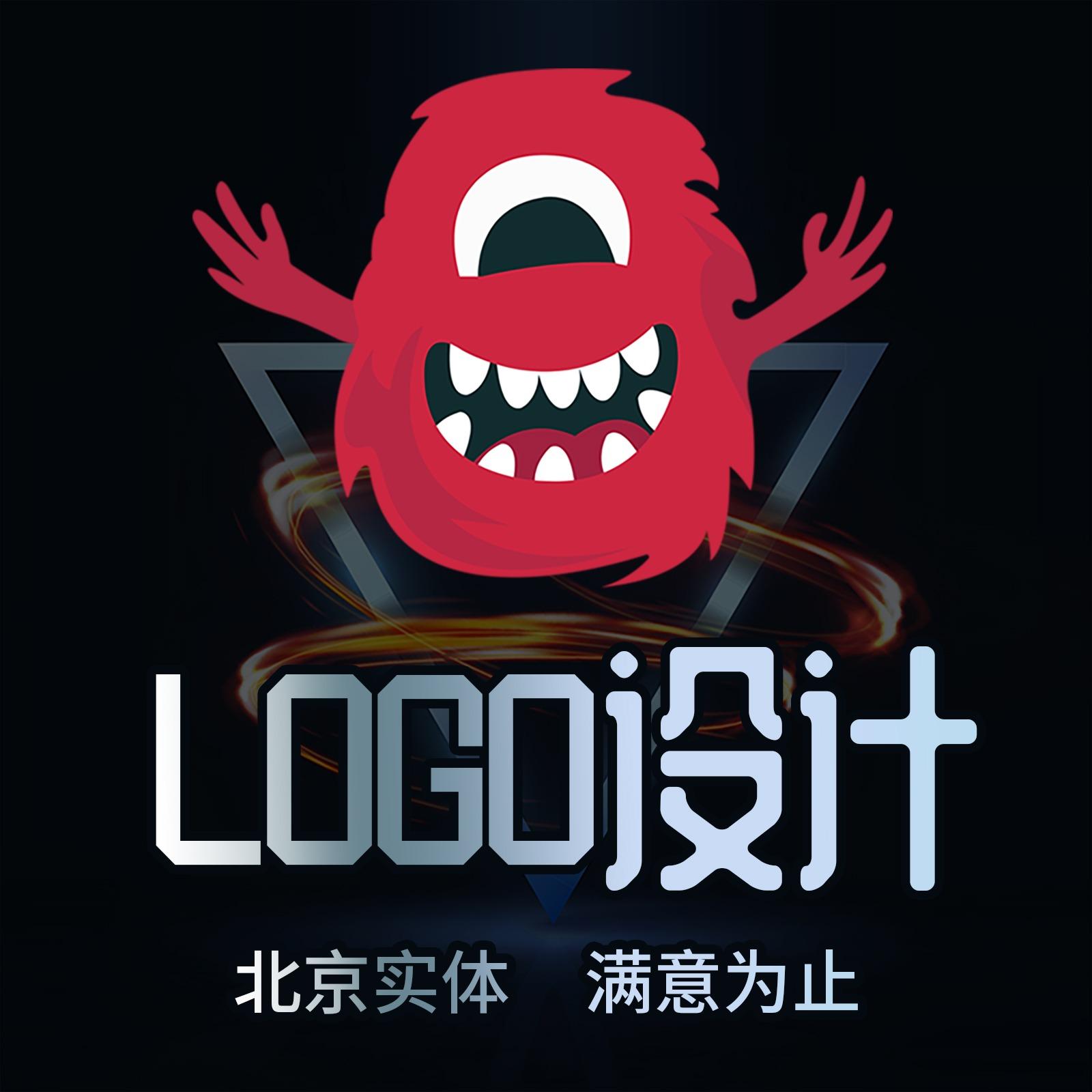 logo设计品牌商标定制原创高端英文LOGO满意为止总监操刀