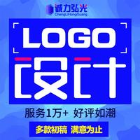 公司logo设计商标设计品牌平面设计标志字体企业LOGO设计