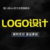 品牌企业公司LOGO设计注册图文标志商标logo卡通平面设计