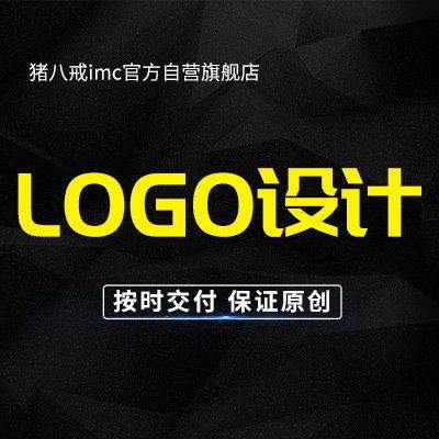 企业公司品牌logo卡通设计图文图形标志LOGO商标平面设计
